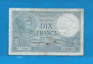 10 Francs Bleu ( Minerve ) Du 9-1-1941 P.83483 9oh2slyf-07224010-549207419