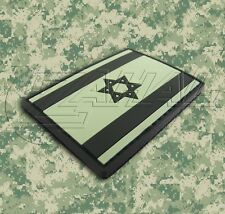 Zahal - OD Green Israeli Flag PVC Rubber Morale Patch - Israel PVC OD