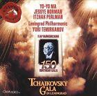 Tchaikovsky Gala in Leningrad (CD, Oct-2012, Masterworks)