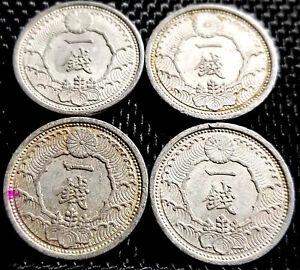 Old Japan Coin Circulated 14 1939 1 Sen