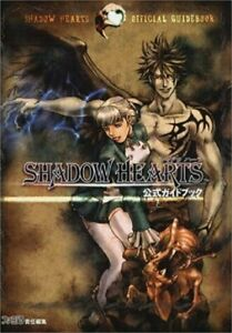 Shadow-Hearts-Official-Guide-Book-From