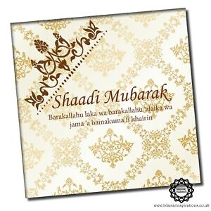 Wedding Greeting Cards.Details About Shaadi Mubarak Islamic Wedding Greeting Cards 150x150mm Sale