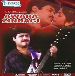Awara-Zindagi-Raj-Kiran-Mazhar-Khan-Neu-Bollywood-DVD