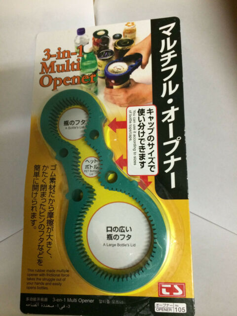Multi Opener Jars Bottle Can Rubber Lid Handy Twist Container Flexible Tool New
