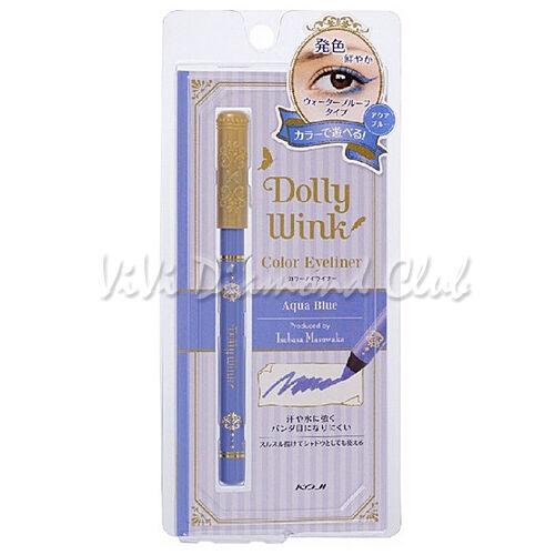 KOJI Dolly Wink Taubasa Masuwaka Color Eyeliner Pencil AQUA BLUE ***US SELLER***