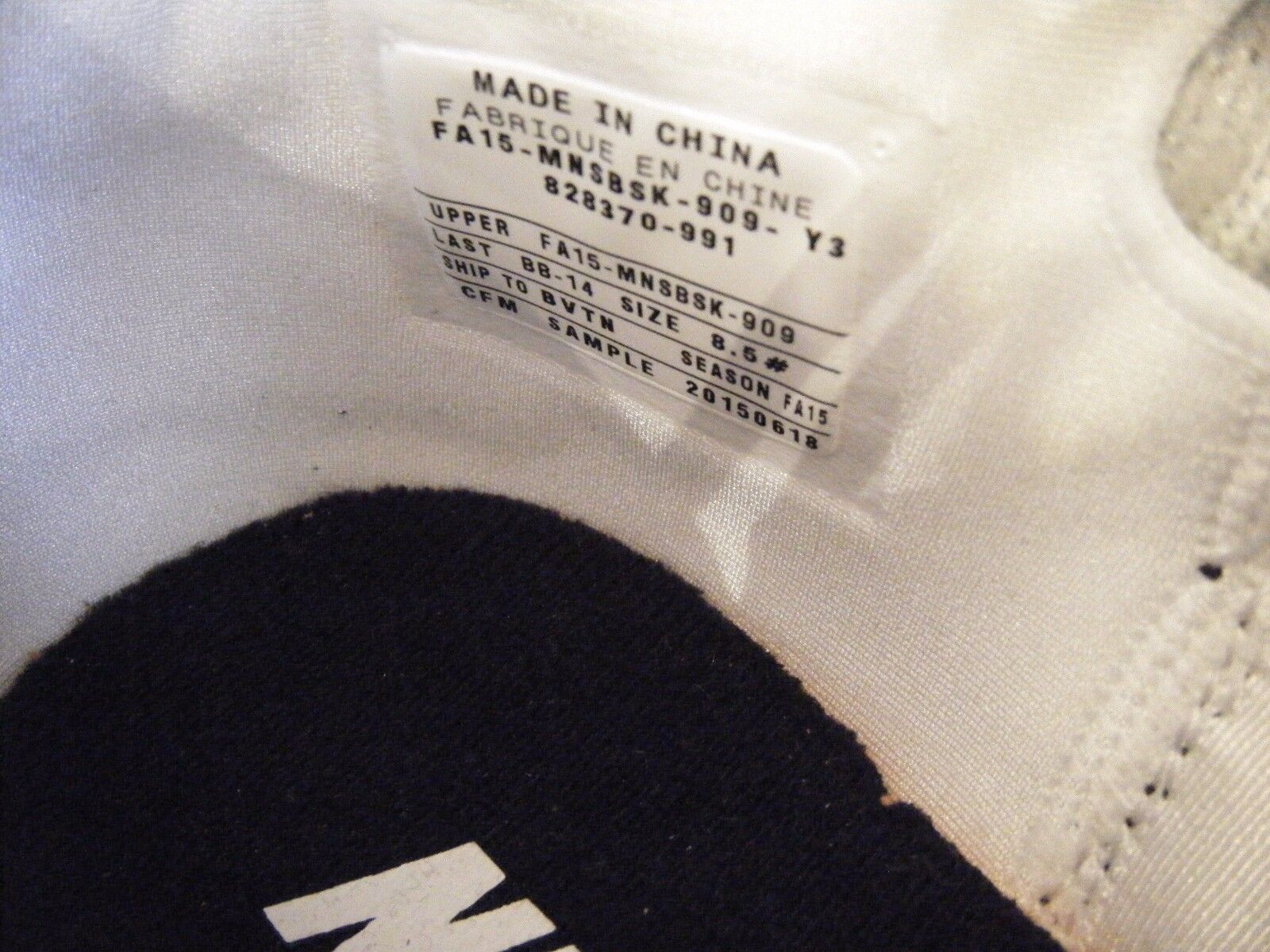 Nike zoom lebron xii 12 ext ext ext gomma città bianca pe promo campione id sz 8,5 cavs mvp | Uscita  | Scolaro/Signora Scarpa  58139c