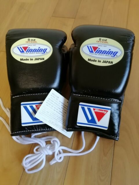 Winning Pro Boxing Gloves MS-200-B 8oz Leather White shipped within 3days New