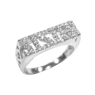Sterling Silver 925  /'Sister/' ring with Lattice Sides