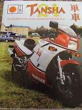 VJMC TANSHA MAGAZINE AUG 2003 YAMAHA RD500 UA,AJA RD200DX