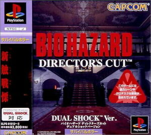USED PS1 PlayStation 1 Resident Evil Director's Cut Dual Shock Ver. 55950JAPAN
