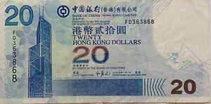Hong-Kong-2007-BOC-20-FD-363868