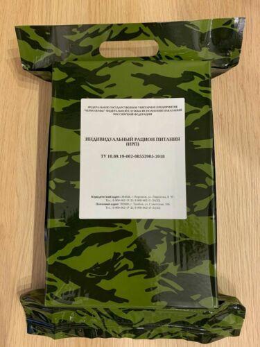 Echte russische MRE 24 Stunden IRP Notfall tägliche Kampfration Mahlzeit...