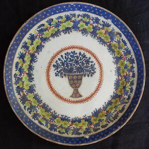 **assiette Ancienne En Porcelaine De Chine Old-chinese-plate Technologies SophistiquéEs