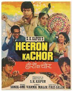 India-Bollywood-1982-Heeron-Ka-Chor-Press-Book-Mithun-Chakraborty-Ashok-Kumar