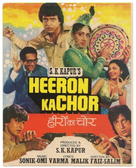 India Bollywood 1982 Heeron Ka Chor Press Book Mithun Chakraborty Ashok Kumar