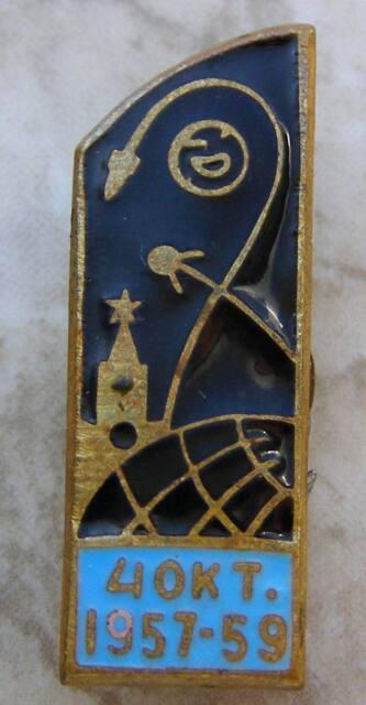 1959 Luna-3 Moon Spacecraft Brass Enamel Vintage Pin Badge Russian Soviet USSR