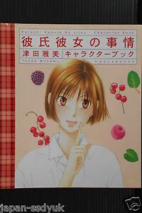 Kare-Kano-Character-Book-Masami-Tsuda-Official-Artbook