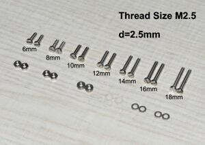 Premium-Phono-Schrauben-Set-M2-5-fuer-Headshell-Tonabnehmer-Plattenspieler