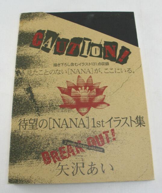 Ai Yazawa NANA 1st. illustrations tedesca solo EDIZIONE SENZA ADESIVI MANGA TIPO