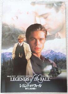 LEGENDS OF THE FALL MOVIE PROGRAM BOOK 1995 Brad Pitt Anthony Hopkins RARE JAPAN