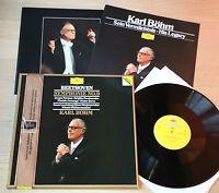 KARL BOHM Symphony No.9 BEETHOVEN 1stPress DGG DIGITAL 2LP Box MINT