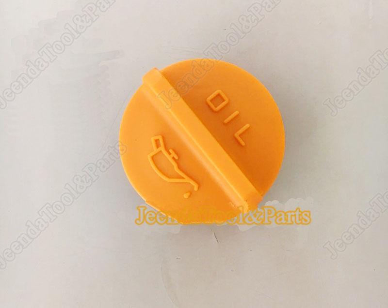 Bouchon Huile 124160-01751 YM124160-01751 4TNV106 Compatible avec 4TNV106 YM124160-01751 3TN84 Yanmar 7d5d62