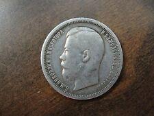 1900 Russia 50 Kopeks Silver Coin * Higher Grade  *