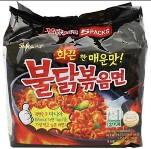 SAMYANG-Hot-Chicken-Ramen-140g-X-5-packs