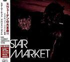 Abandon Time * by Starmarket (CD, May-2005, Bad Boy Entertainment)