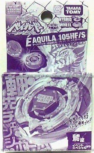 Earth Eagle Beyblade Takara Metal Fight BB-47G Earth Aquila 105HF//S
