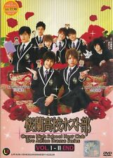 DVD Ouran High School Host Club Live Action Drama Series ( TV. 1-11 End )