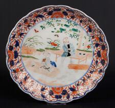 Japan 20. Jh. Teller - A Japanese Arita / Imari Dish - Giapponese Japonais Meiji