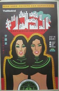 The Weeknd 2014 Kiss Land Fan Huge Promotional Poster New Old Stock Flawless
