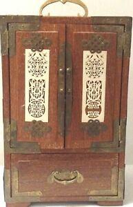 Antique-Vtg-Asian-Chinese-Wood-Brass-amp-Jade-Jewelry-Box-W-Blue-Silk-Lining-12-5