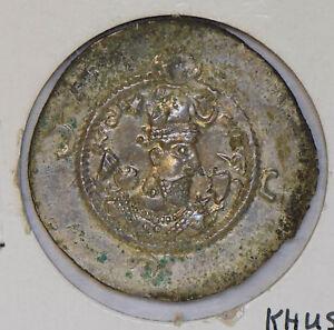 Medieval-531-79AD-Drachm-silver-sassanian-persian-Khusro-i-rare-in-this-grade-I
