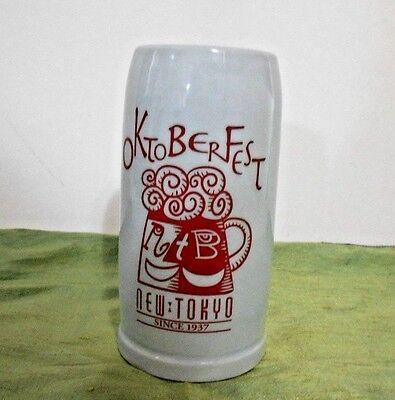 "Otai Oktoberfest New Tokyo Stoneware Ceramic Mug 7 1/2"""