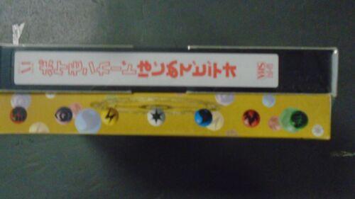 Pokemon Kartenspiel Schnell Intro Packung Starter Set VHS Japan Neu Sammelkarten