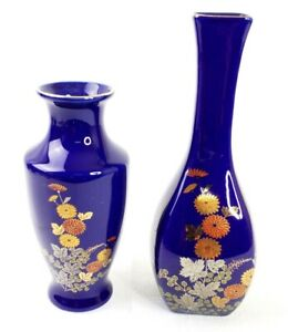 Oriental-Vases-blue-Cobalt-made-in-Taiwan-Gold-Rim-Lot-Of-2-vintage