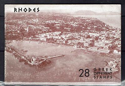"""Europa Briefmarken 2019 Mode """" Souvenir Sheet From Rhodes """" 28 Different Greek Stamps SorgfäLtige FäRbeprozesse"""
