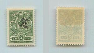 Armenia-1919-SC-91a-mint-handstamped-c-black-f7124