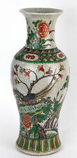 Early 20th c or Late 19th c Chinese Famille Verte Crackle Case Phoenix & Peonies