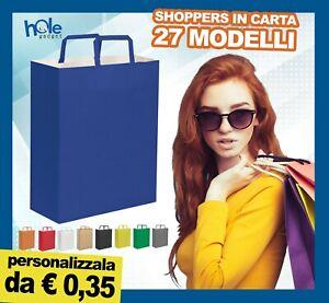 Buste-shopper-in-carta-personalizzate-bianca-100-avana-sacchetti-personalizzati