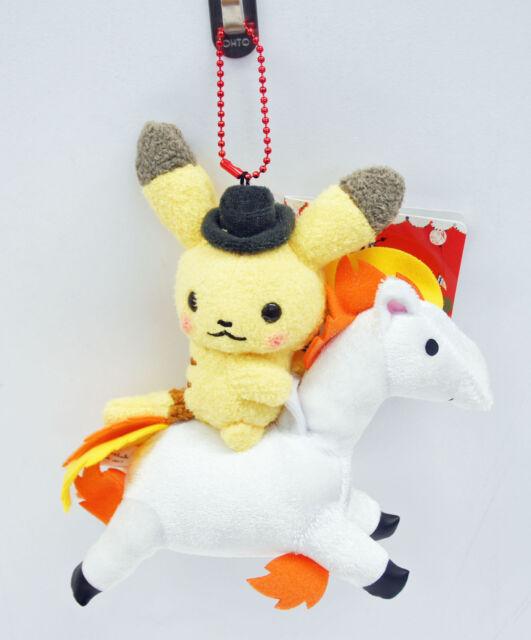 Pokemon Center Plush Doll Mascot Pokemon Little Tales Pikachu (Boy) DL-A-188003
