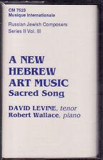 David Levine - New Hebrew Art Music: Sacred Song (Cassette, 1990, CM-7523) NEW