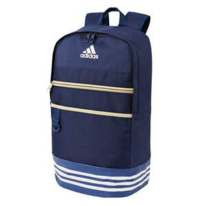 7846e0a26545 Adidas Climacool Cycle Backpack College Bag School Gym Training ...