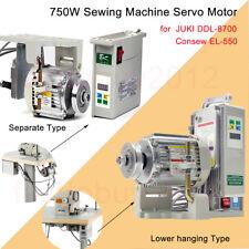 INDUSTRIAL SEWING MACHINE PARTS 13 PIECE SET #ISMP-B