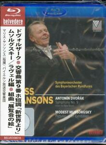 MARISS-JANSONS-DVORAK-SYMPHONY-NO-9-FROM-THE-NEW-WORLD-JAPAN-BLU-RAY-I32