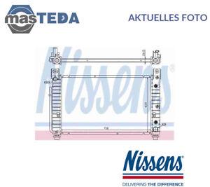 NISSENS-KUHLER-WASSERKUHLER-MOTORKUHLER-69092-P-NEU-OE-QUALITAT