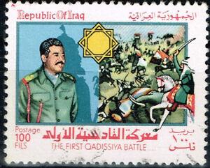L-039-Irak-dictateur-Saddam-Hussein-bataille-de-Qadissiya-1986-timbre-neuf-sans-charniere