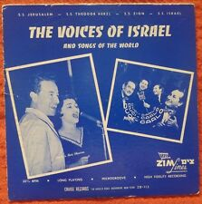 """RUTH & BEN SHARON / DUCI CARLO - The Voices of Israel ZIM CRUISE RARE 10"""" SIGNED"""